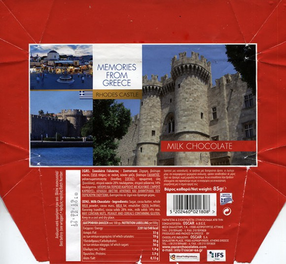 Memories form Greece, Rhodes Castle, milk chocolate, 85g, 30.12.2017, Oscar S.A., Aspropyrgos, Athens Greece