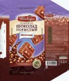 Air milk chocolate, 65g, 26.11.2016, Pobeda Confectionery Ltd, Klemenovo, Russia