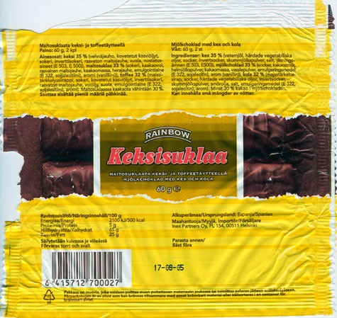 Rainbow milk chocolate with crisp and toffee, 60g, 17.08.2004