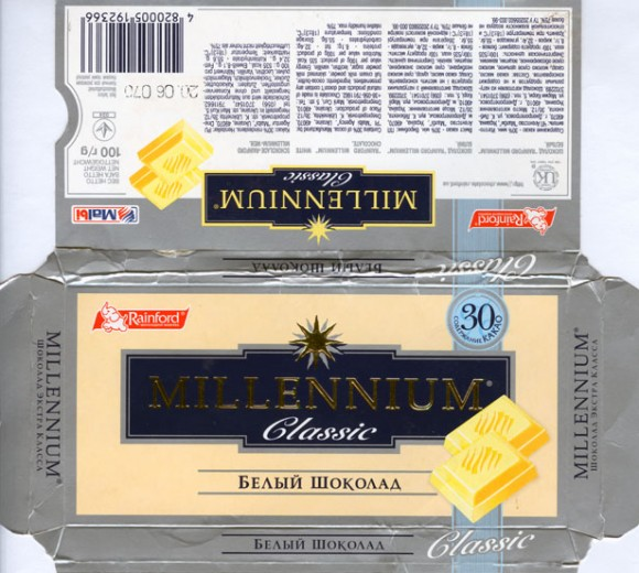 Millenium Classic, white chocolate, 100g, 20.06.2006, Rainford Ukraine, Dnepropetrovsk, Ukraine