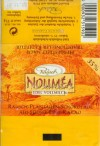 Noumea, milk chocolate, 25g, 01.11.2000, Rausch, Berlin, Germany