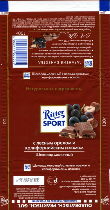Ritter sport, milk chocolate with nuts and raisins, 100g, 09.2010, Alfred Ritter GmbH & Co. Waldenbuch, Germany