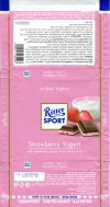 Ritter sport, milk chocolate with strawberry pieces from choice fruit, 100g, 24.12.2011, Alfred Ritter GmbH & Co. Waldenbuch, Germany