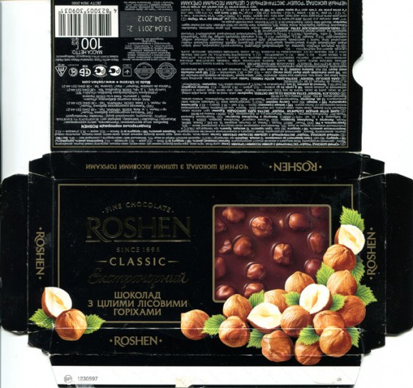 Classic, dark chocolate with whole hazelnuts, 100g, 13.04.2011, Roshen Ukraine, Kijevskaja konditerskaja fabrika Roshen, Kiev, Ukraine