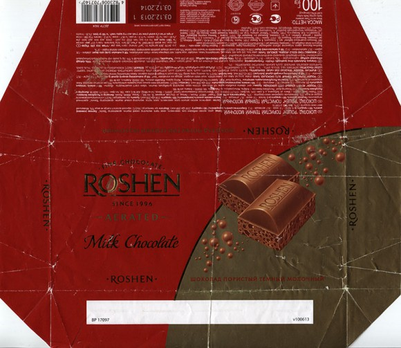 Aerated milk chocolate, 100g, 03.12.2013, Roshen Ukraine, Vinnytsia chocolate factory, Vinnytsia, Ukraine