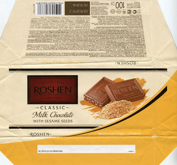 Milk chocolate with sesame seeds, 100g, 05.10.2013, Roshen Ukraine, Vinnytsia chocolate factory, Vinnytsia, Ukraine