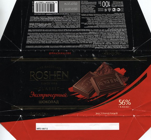 Dark chocolate, 100g, 05.01.2013, Roshen Ukraine, Vinnytsia chocolate factory, Vinnytsia, Ukraine