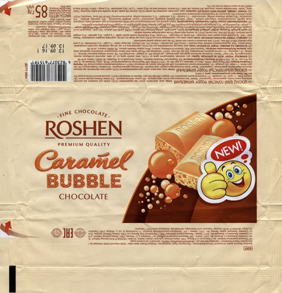 Aerated white chocolate with caramel flavoured, 85g, 13.09.2016, Vinnytsia Confectionery Factory ROSHEN, Ukraine