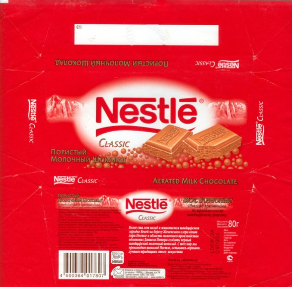 "Nestle, aerated milk chocolate, 80g, 10.09.2003, OAO Konditerskoje objedinenije ""Rossija"", Samara, Russia"