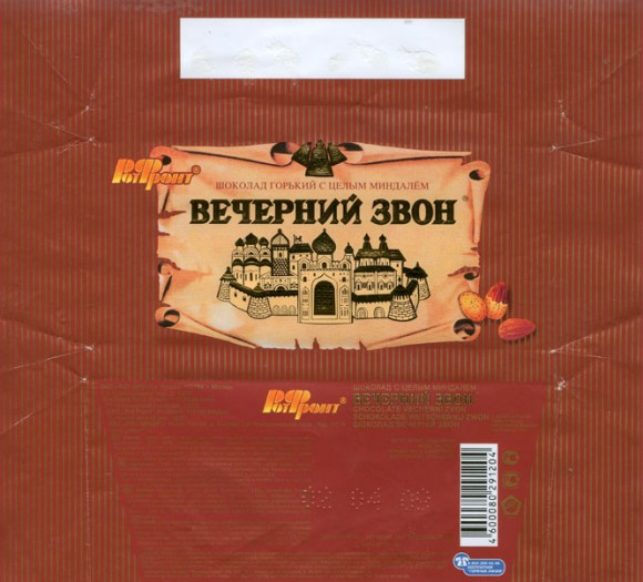 Vecherni zvon, dark chocolate with nuts, 100g, 02.04.2009, OAO Rot Front, Moscow, Russia
