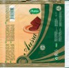 Ausra, sugar free chocolate, 100g, 05.04.2006, Joint Stock Company Ruta, Shiauliai, Lithuania