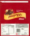 Plain chocolate with hazelnuts, 200g, 10.1999, Safeway, Hayes, UK
