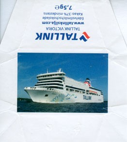 Silja Line, Tallink Victoria, milk chocolate, 7,5g, 2008, Made in Germany