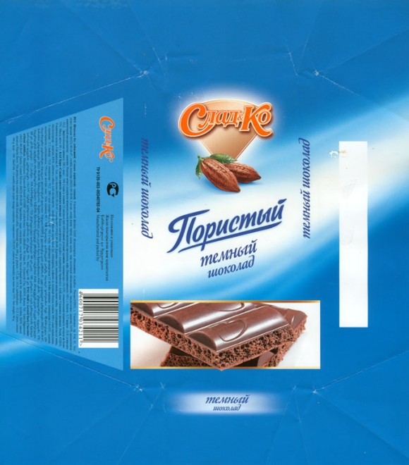 "SladCo aerated dark chocolate without additives, 80g, 04.09.2007, Ulyanovsk branch of OJSC ""Confectionery Group ""SladCo"", Ulyanovsk city, Russia"