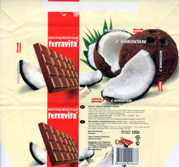 Terravita, milk chocolate with coconut, 100g, 21.12.2005, Sladushka, Stolbtsy, Belarus