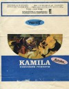 Milk chocolate Kamila, 100g, about 1980, Sniezka, Poland