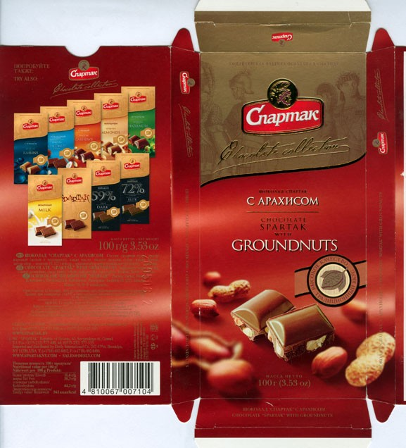 Chocolate Spartak with groundnuts, 100g, 26.05.2008, JSC Spartak, Gomel, Republic of Belarus
