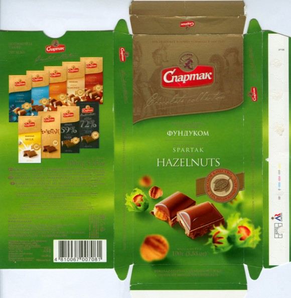 Chocolate Spartak with hazelnuts, 100g, 31.05.2008, JSC Spartak, Gomel, Republic of Belarus