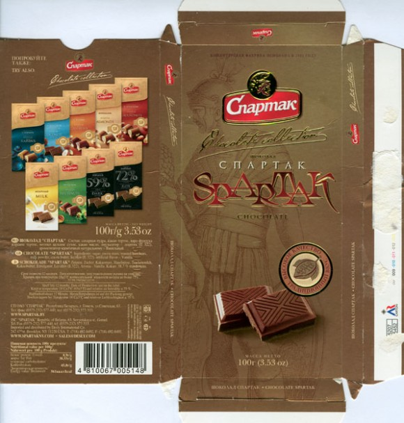 Chocolate Spartak, 100g, 25.06.2007, JSC Spartak, Gomel, Republic of Belarus