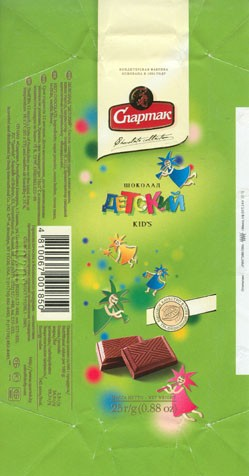 Chocolate Detskij, milk chocolate, 25g, 06.02.2008, JSC Spartak, Gomel, Republic of Belarus