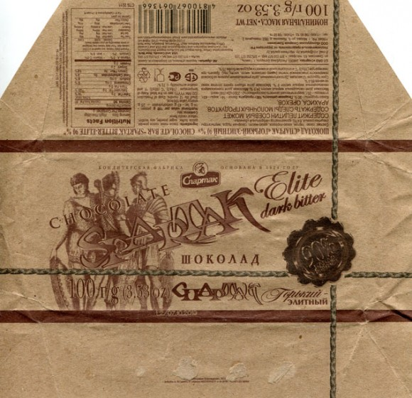 Spartak, elite dark chocolate, 100g, 07.10.2013, Spartak JSC, Gomel, Republic of Belarus