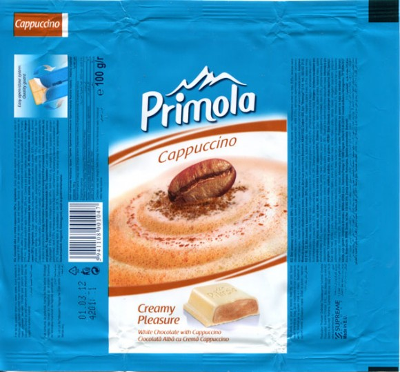 Primola, white chocolate with cappuccino cream, 100g, 01.03.2011, Supreme Chocolat S.R.L., Bucharest, Romania