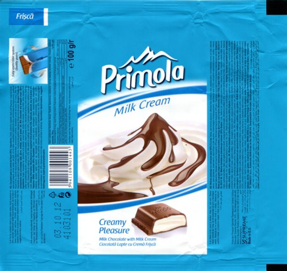 Primola, milk chocolate with milk cream, 100g, 03.10.2011, Supreme Chocolat S.R.L., Bucharest, Romania