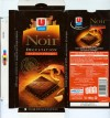 Dark chocolate 72% cocoa, 100g, 10.08.2007, Systeme U Creteil Cedex, France