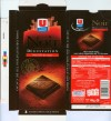 Dark chocolate 72% cocoa, 100g, 26.07.2008, Systeme U Creteil Cedex, France