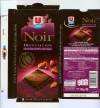 Dark chocolate with nuts 72% cocoa, 100g, 10.08.2008 , Systeme U Creteil Cedex, France