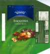 Bakaliowa, milk chocolate with raisins and nuts, 100g, 11.2005, Wawel SA, Krakow, Poland