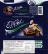 Milk chocolate with nuts, 100g, 11.10.2013, E.Wedel, Warszawa, Poland