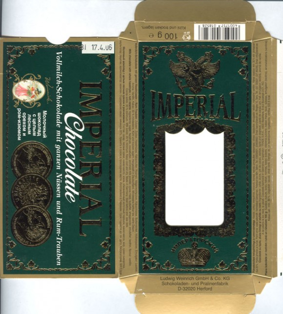 Imperial,milk chocolate with whole hazelnuts and rum raisins , 100g, 17.04.2005, Ludwig Weinrich GmbH&Co., Herford, Germany