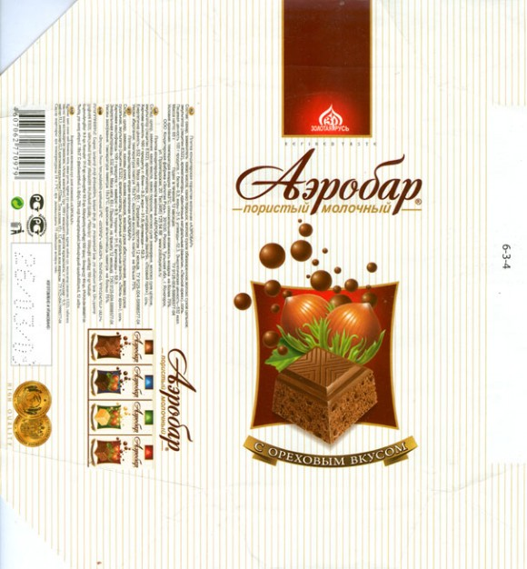 Aerated milk chocolate, 65g, 26.03.2009, Zolotaja Rus, Jasnogorsk, Russia