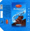 Aerated milk chocolate bar, 65g, 20.04.2010, Zolotaja Rus, Jasnogorsk, Russia