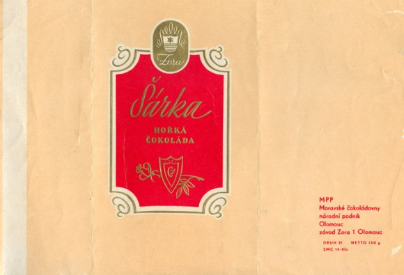 Sarka, dark chocolate, 100g, 1960, Zora, Olomouc, Czech Republic (CZECHOSLOVAKIA)