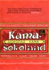 Kama chocolate, 50g, 22.09.1977, Kalev, Tallinn, Estonia