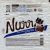 Nurr, milk chocolate, 100g, 08.10.2014, AS Kalev, Lehmja, Estonia