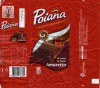 Poiana, chocolate filled with Amaretto liqueur flavoured cream, 100g, 29.08.2010, Kraft Foods, Romania